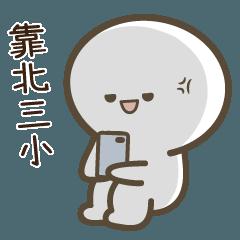 baobao love to say 5