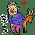 Granny in Nara Prefecture