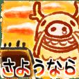 ONE PIECE りゅーのすけスタンプ!