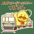 つげさん☆貝塚市イメージキャラクター 2
