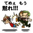 ONE PIECE スタンプ by のぎ くちなり