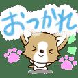チワワ 犬スタンプ(色鉛筆)