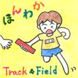 ほんわか Track & Field