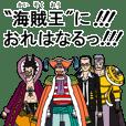 ONE PIECE × ろっこ 2