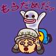 ブロ句(buroku) ONE PIECE スタンプ