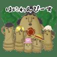 はにわんぴーす(ONE PIECE)関西弁スタンプ