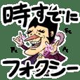 【ONE PIECE】伝わりすぎる日常スタンプ