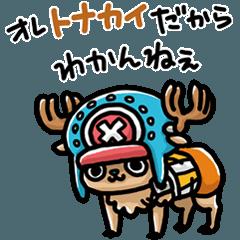 ONE PIECE by.igarashi yuri