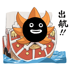 GLAY & ONE PIECE Collaboration Stamp