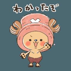 ONE PIECE yurukawa sticker part1