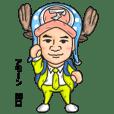 ONE PIECE @浅井企画