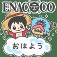 enacocoのONE PIECEスタンプ