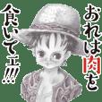 岸田尚✕ONE PIECE かわいいスタンプ