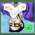 うざい、ちょいこわの劇画 4 (吹き出し)