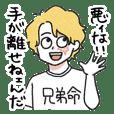 ONE PIECE フリ〜ダムな革命戦士たち