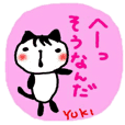 namae from sticker yuki