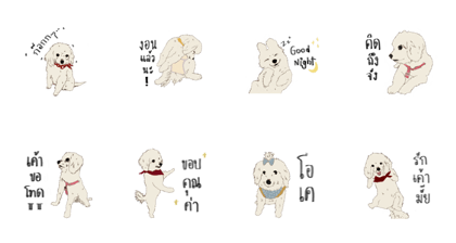 Baby Doggy Ver.1