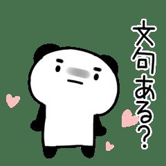 ゲスまゆげパンダ!!