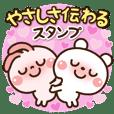 ❤️やさしさ伝わるスタンプ【3アニマルズ】