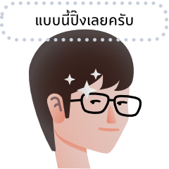 Message Sticker and Face Expression