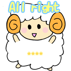 sheep custom sticker | English |