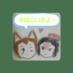 RPGな子どもたち 2
