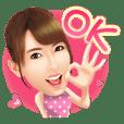 波多野結衣公式スタンプ日本語版!!!!