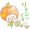 Apple girl sticker