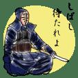 剣の刻~侍~