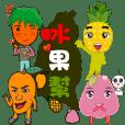 Taiwan fruit gang