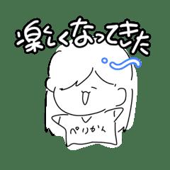 ぺりかん誕生日おめでとうスタンプ!