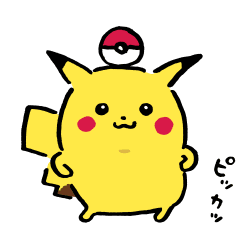 Pikachu, Switch Out! Come Back!