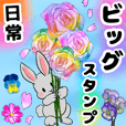 Cute gray rabbit and beautiful flowers