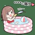 ジャージちゃん9.5(カスタム)