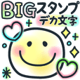 Colorful Neon Smile BIG Sticker