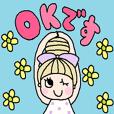 cute ordinary conversation sticker363
