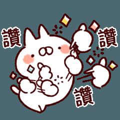 【兔子與貓咪((躍動感))】