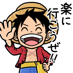ONE PIECE Sticker ROSHIHI Style
