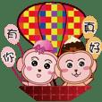 萬年猴泡芙與甜美蜜桃的實用對話