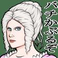 Lady of kumamoto