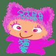 名古屋弁の猫音ちゃん