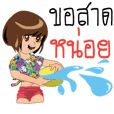 Songkran day