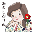 Lovely Kimono Girls tsubaki & sakura.