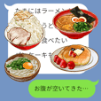 Message -style food sticker