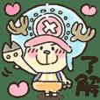 かなぴ★ONE PIECE