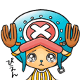 ONE PIECE チョッパー!毎日使える40個!