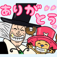 ONE PIECE みんな仲間だスタンプ