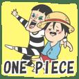 ONE PIECE(ボンちゃん&ルフィと仲間たち)