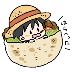 ONE PIECE bread sticker