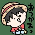 【ONE PIECE】シュールな連絡スタンプ